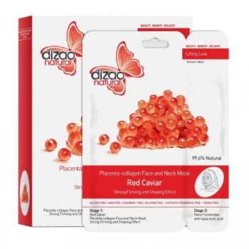 Set 10 masti Dizao Natural cu caviar si acid hialuronic, efect lifting, 360 g