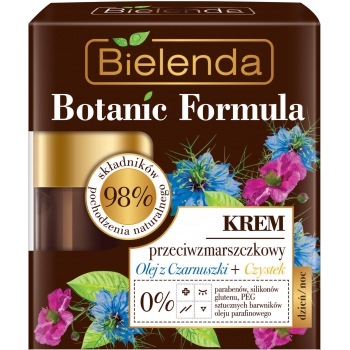 BOTANIC FORMULA Crema Antirid cu Ulei de Chimen si Trandafir de Stanca zi/noapte 50ml