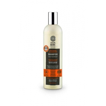 Sampon reparare intensiva par deteriorat, vopsit, Northern Cloudberry, 400ml - Natura…
