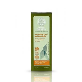 Balsam hidratant pentru picioare si calcaie cu plante siberiene, 75 ml - Natura Siberica…